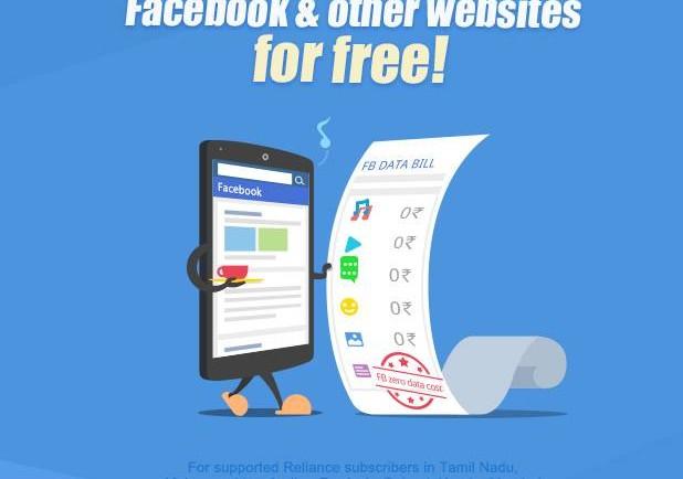 ucweb free internet