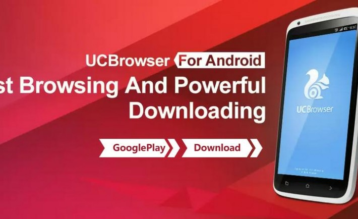 uc browser featured image optimized
