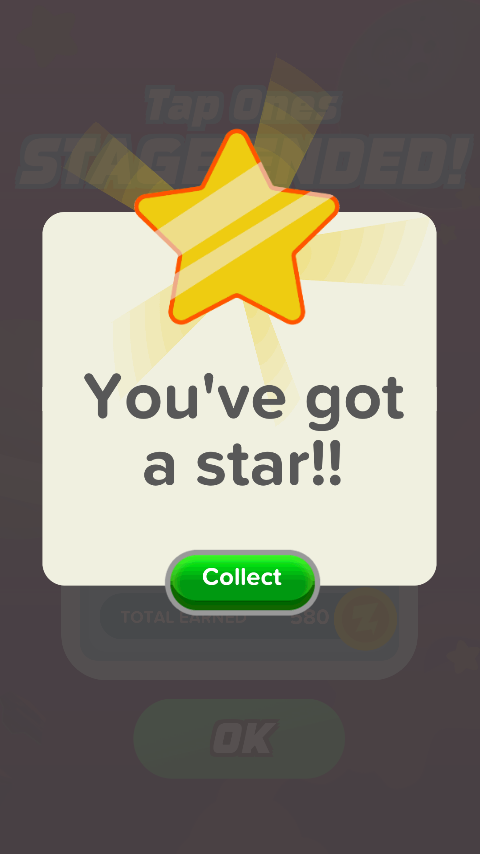 star received
